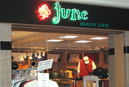 June Boutique